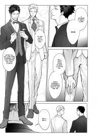 (C95) [KUROQUIS (Kuro)] VOW (Haikyuu!!) [English] #43
