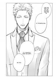 (C95) [KUROQUIS (Kuro)] VOW (Haikyuu!!) [English] #46