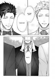 (C95) [KUROQUIS (Kuro)] VOW (Haikyuu!!) [English] #49