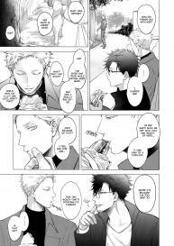 (C95) [KUROQUIS (Kuro)] VOW (Haikyuu!!) [English] #5