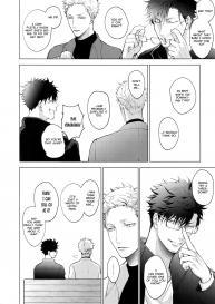 (C95) [KUROQUIS (Kuro)] VOW (Haikyuu!!) [English] #6