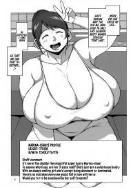 (C96) Hybrid Jimushitsu (Muronaga Chaashuu) Hybrid Tsuushin Vol. 33 [English] [Dosweeg] #2