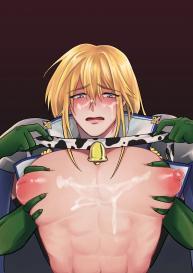 (なまこいぬ)  高名な騎士団長が実は乳牛だった件 #2