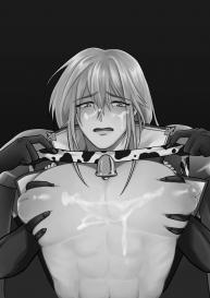 (なまこいぬ)  高名な騎士団長が実は乳牛だった件 #43