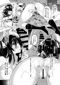 [Bottle Ship Bottler (Kazakura)] Sanshoku Hirune Tsuki TS [Digital] #13