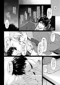 [Bottle Ship Bottler (Kazakura)] Sanshoku Hirune Tsuki TS [Digital] #3