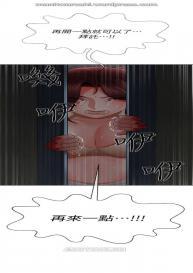坏老师 | PHYSICAL CLASSROOM 11 [Chinese] Manhwa #17