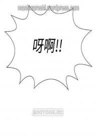 坏老师 | PHYSICAL CLASSROOM 11 [Chinese] Manhwa #24