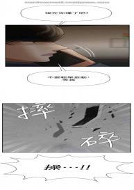 坏老师 | PHYSICAL CLASSROOM 11 [Chinese] Manhwa #34