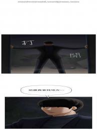 坏老师 | PHYSICAL CLASSROOM 11 [Chinese] Manhwa #38