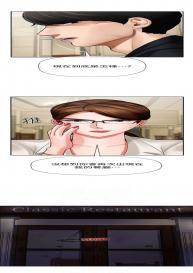 坏老师   PHYSICAL CLASSROOM 4 [Chinese] #13