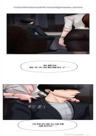 坏老师   PHYSICAL CLASSROOM 4 [Chinese] #14