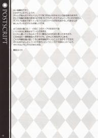 [WIREFRAME (Yuuki Hagure)] CRIMSON DxD (Highschool DxD) [English] [Team Vanilla + Trinity Translations Team] [Decensored] #17