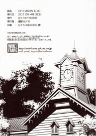 [WIREFRAME (Yuuki Hagure)] CRIMSON DxD (Highschool DxD) [English] [Team Vanilla + Trinity Translations Team] [Decensored] #18