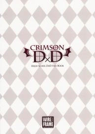 [WIREFRAME (Yuuki Hagure)] CRIMSON DxD (Highschool DxD) [English] [Team Vanilla + Trinity Translations Team] [Decensored] #19