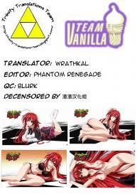 [WIREFRAME (Yuuki Hagure)] CRIMSON DxD (Highschool DxD) [English] [Team Vanilla + Trinity Translations Team] [Decensored] #20