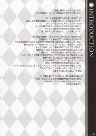 [WIREFRAME (Yuuki Hagure)] CRIMSON DxD (Highschool DxD) [English] [Team Vanilla + Trinity Translations Team] [Decensored] #7