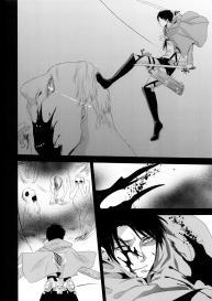 (C86) [Kiseki (Kisaki Noah)] kiss me once again (Shingeki no Kyojin) [English] #32