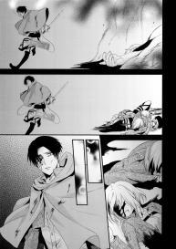 (C86) [Kiseki (Kisaki Noah)] kiss me once again (Shingeki no Kyojin) [English] #33