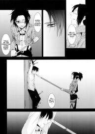 (C86) [Kiseki (Kisaki Noah)] kiss me once again (Shingeki no Kyojin) [English] #34