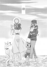 (C86) [Kiseki (Kisaki Noah)] kiss me once again (Shingeki no Kyojin) [English] #78