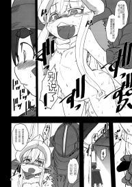 [Sugusoko (Yuma Ryouhei)] Made in Nanathi Doshigatai Hitobito (Made in abyss) [Chinese] [兔屋汉化组] #21