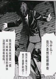 [Sugusoko (Yuma Ryouhei)] Made in Nanathi Doshigatai Hitobito (Made in abyss) [Chinese] [兔屋汉化组] #24
