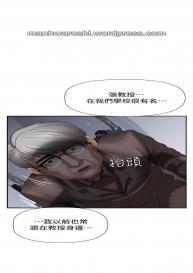 坏老师 | PHYSICAL CLASSROOM 1 [Chinese] #38