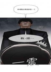 坏老师 | PHYSICAL CLASSROOM 1 [Chinese] #39
