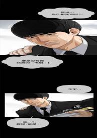坏老师 | PHYSICAL CLASSROOM 1 [Chinese] #5