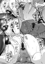 [Tiramisu Tart (Kazuhiro)] Oku-sama wa Dildo Ball ni Goshuushin [Chinese] [不咕鸟汉化组] #21