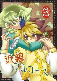 [Planetary (Hoshiduki Akira)] Kinshin furukōsu (Yu-Gi-Oh! ZEXAL) #1