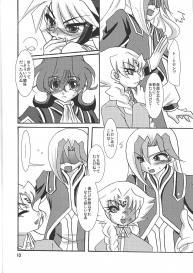 [Planetary (Hoshiduki Akira)] Kinshin furukōsu (Yu-Gi-Oh! ZEXAL) #10