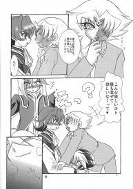 [Planetary (Hoshiduki Akira)] Kinshin furukōsu (Yu-Gi-Oh! ZEXAL) #12