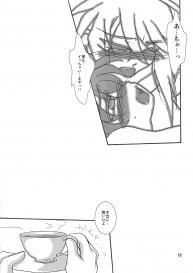 [Planetary (Hoshiduki Akira)] Kinshin furukōsu (Yu-Gi-Oh! ZEXAL) #19