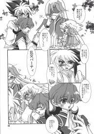[Planetary (Hoshiduki Akira)] Kinshin furukōsu (Yu-Gi-Oh! ZEXAL) #20