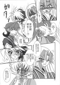 [Planetary (Hoshiduki Akira)] Kinshin furukōsu (Yu-Gi-Oh! ZEXAL) #21