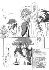 [Planetary (Hoshiduki Akira)] Kinshin furukōsu (Yu-Gi-Oh! ZEXAL) #22