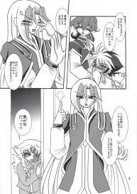 [Planetary (Hoshiduki Akira)] Kinshin furukōsu (Yu-Gi-Oh! ZEXAL) #9
