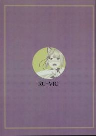 [RU-VIC (Propolisee)] Elune dakara Hatsujouki (Granblue Fantasy) [English] #26