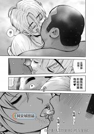 Kunoyu Nijuuhatsume Tsuyudaku to Konwaku no Ganbou [Chinese] [Kujira] #11