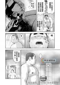 Kunoyu Nijuuhatsume Tsuyudaku to Konwaku no Ganbou [Chinese] [Kujira] #16