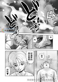 Kunoyu Nijuuhatsume Tsuyudaku to Konwaku no Ganbou [Chinese] [Kujira] #20