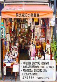 Kunoyu Nijuuhatsume Tsuyudaku to Konwaku no Ganbou [Chinese] [Kujira] #27