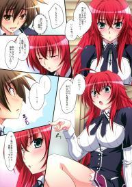 """[Mahirutei (Izumi Mahiru)] Scarlet princess """"Rias Daisuki!"""" (Highschool DxD) #10"""