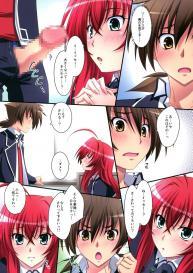 """[Mahirutei (Izumi Mahiru)] Scarlet princess """"Rias Daisuki!"""" (Highschool DxD) #12"""