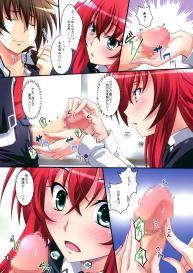 """[Mahirutei (Izumi Mahiru)] Scarlet princess """"Rias Daisuki!"""" (Highschool DxD) #13"""