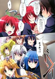 """[Mahirutei (Izumi Mahiru)] Scarlet princess """"Rias Daisuki!"""" (Highschool DxD) #27"""