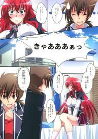"""[Mahirutei (Izumi Mahiru)] Scarlet princess """"Rias Daisuki!"""" (Highschool DxD) #9"""