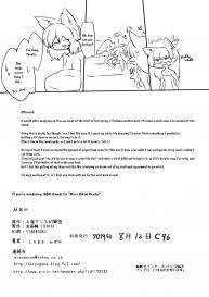 (C96) [Kongarin (Shiromaki Mizuga)] MBH (Touhou Project) [English] #29